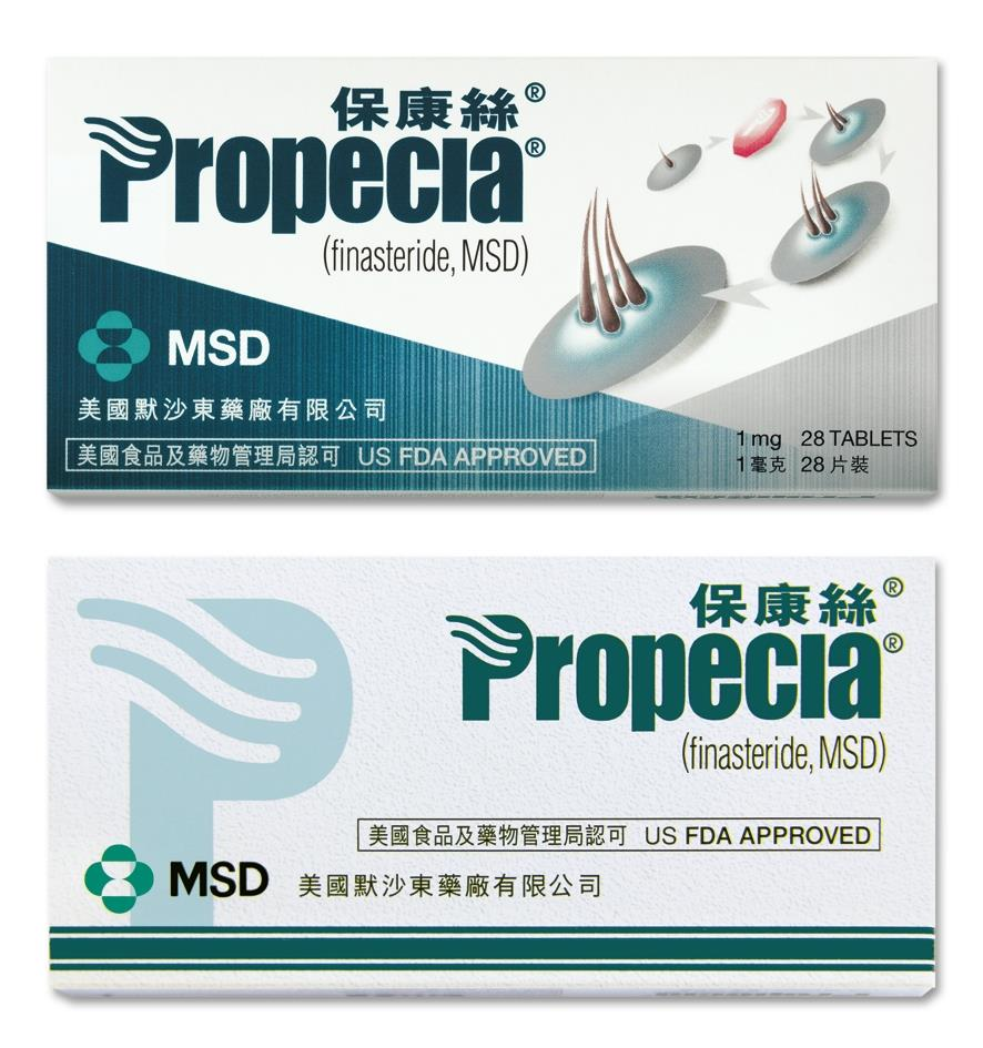 Propecia Full Prescribing Information Dosage Side Effects Mims Hong Kong