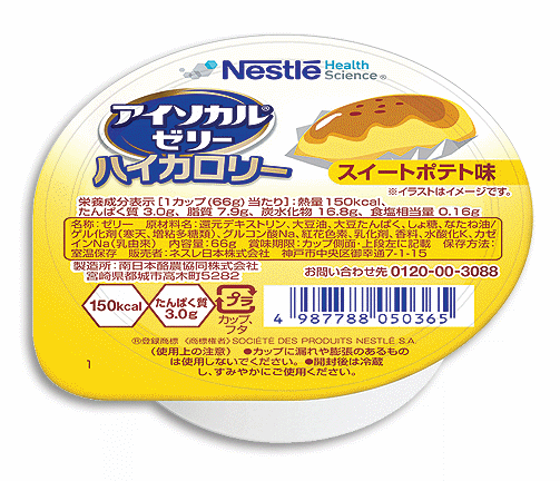 /hongkong/image/info/thickenup nutri pudding/66 g?id=58ef1532-f820-4a88-a7a5-acc40081af16