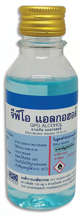 /thailand/image/info/gpo alcohol topical soln 70percent/60 ml?id=a67538a2-220f-43f6-8660-abfa00e2d938