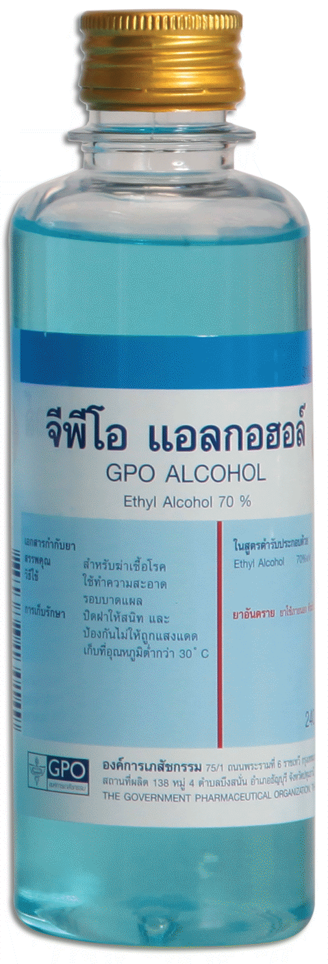 /thailand/image/info/gpo alcohol topical soln 70percent/240 ml?id=c0f4f74b-58bc-479b-963a-a8da00e57b3f