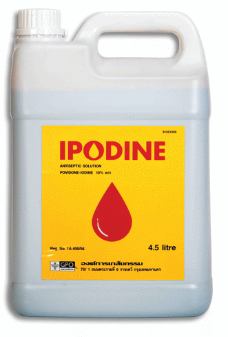 /thailand/image/info/ipodine topical soln 10 percent withv/4-5 l?id=d6e10d38-2cfe-49a7-860d-a8da0100aace